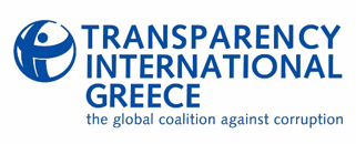 Transparency International Greece